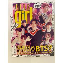 Elle Girl №-54, осень 2020