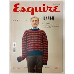 Esquire октябрь 2020