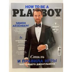 Playboy спецвыпуск №3 2020 год