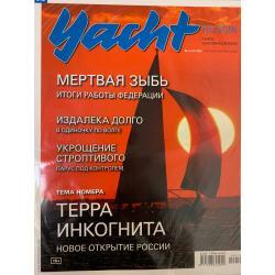 Yacht Russia №9-10 2020
