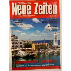 Neue Zeiten Германия №10...