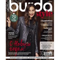 Burda русское издание...