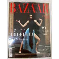 Harper`s Bazaar №10 2020