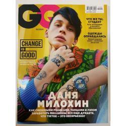 GQ №9 сентябрь 2020