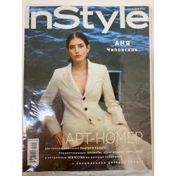 In Style №9 сентябрь 2020