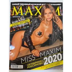 Maxim октябрь - ноябрь 2020
