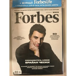 Forbes №12 2018