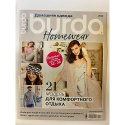 Burda Homewear. Домашняя...