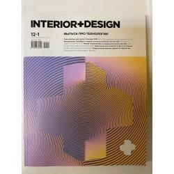 Interior + Design...