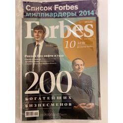 Forbes №5 май 2014...