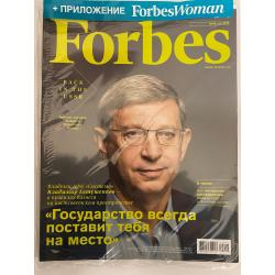 Forbes №6 июнь 2014 +...
