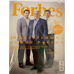 Forbes №9 сентябрь 2014