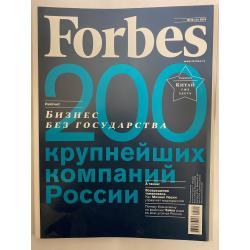 Forbes №10 октябрь 2014