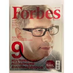 Forbes №11 ноябрь 2014