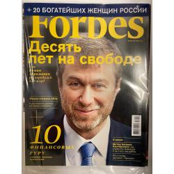 Forbes №9 сентябрь 2013 +...