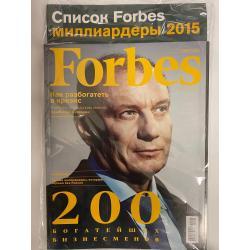 Forbes №5 май 2015