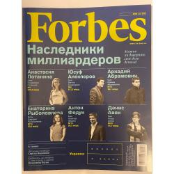 Forbes №6 июнь 2015