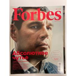 Forbes №7 июль 2015
