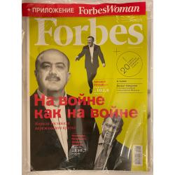 Forbes №3 март 2015 +...