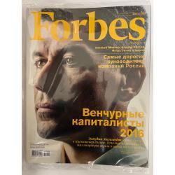 Forbes №12 декабрь 2015