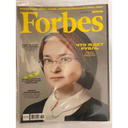 Forbes №12 декабрь 2016 +...