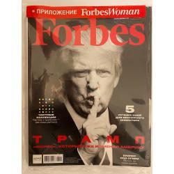 Forbes №11 ноябрь 2016 +...