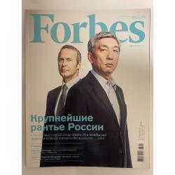 Forbes №2 февраль 2016