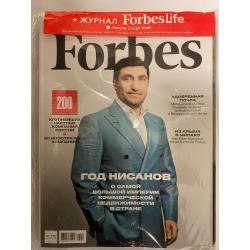 Forbes №10 октябрь 2017 +...