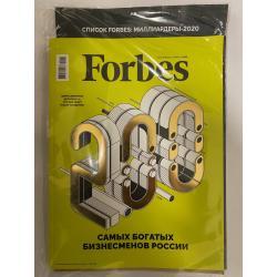 Forbes №5 май 2020