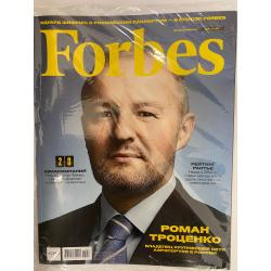 Forbes №2 февраль 2017