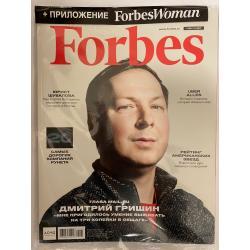 Forbes №3 март 2017 +...