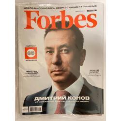 Forbes №7 июль 2017 +...