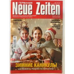 Neue Zeiten Германия №12...