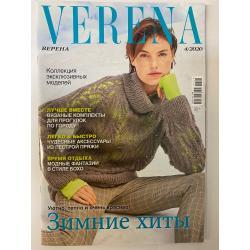 Verena №4 2020