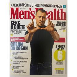 MEN'S HEALTH  №7 июль 2019
