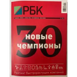 РБК №11 2014