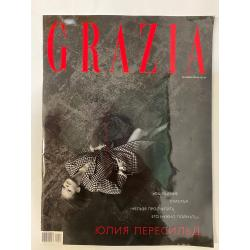 Grazia №18 ноябрь 2020