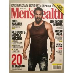 MEN'S HEALTH  №12 декабрь 2018