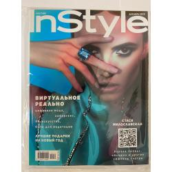 InStyle №12 декабрь 2020