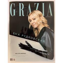 Grazia №20 декабрь 2020
