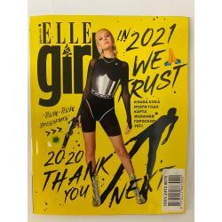 Elle Girl №-55, декабрь 2020