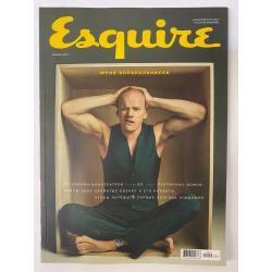 Esquire ноябрь 2020