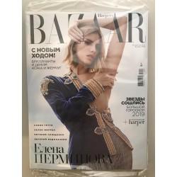Harper`s Bazaar №12,...
