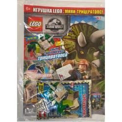 LEGO Jurassic World 02/2020