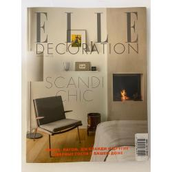 Elle Decoration №48,...