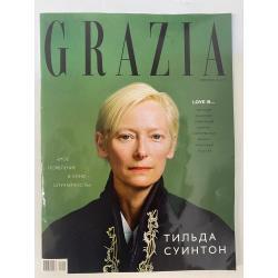 Grazia №1 февраль 2021
