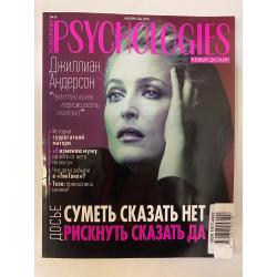 Psychologies №57 февраль 2021
