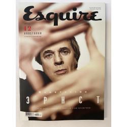 Esquire март 2021
