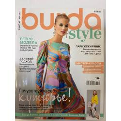 Burda Style №3 2021