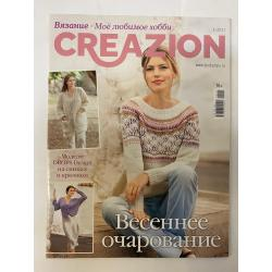 Burda Creazion №1 2021